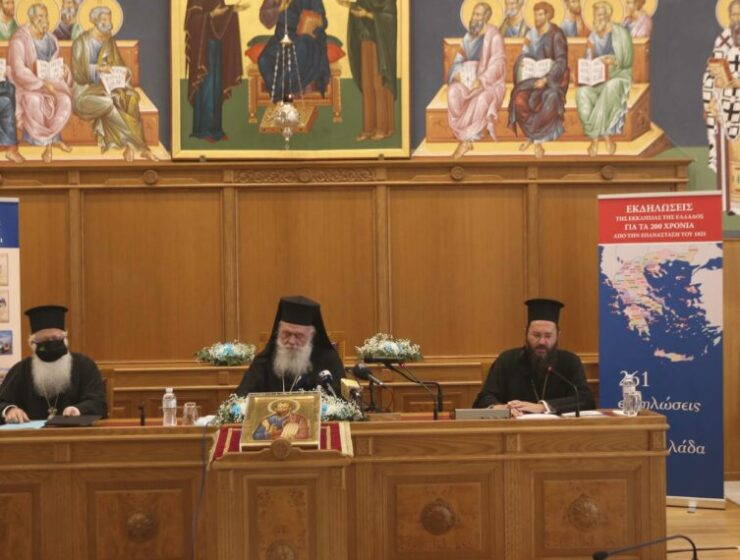 Church of Greece to organise events for the 200th anniversary of the Greek Revolution