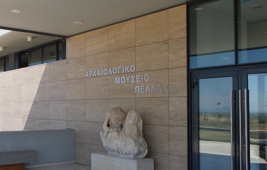 Archaeological Museum of Pella wins 2020 Tripadvisor Travelers' Choice Award