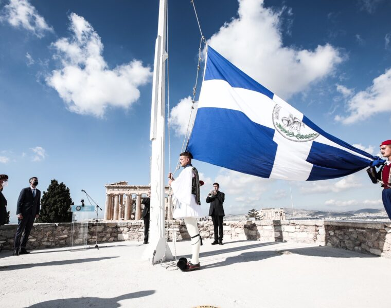 Greek President commemorates Athens' Liberation from Nazi Occupation