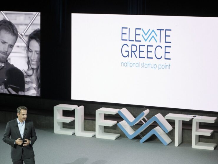 Elevate Greece - Empowering the Greek startup ecosystem