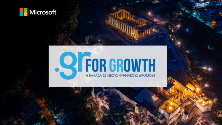 Microsoft plans to build data centre hub for cloud services in Greece
