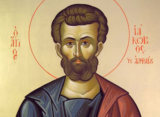 Feast Day of Agios Iakovos, Son of Alphaeus 1