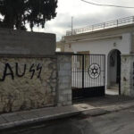 Desecration of Athens Jewish Cemetery condemned