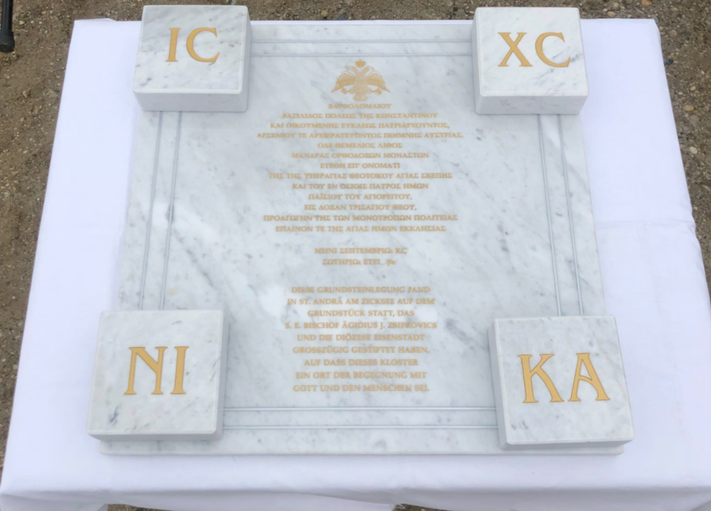 Foundation stone laying ceremony for the first Orthodox monastery in Central Europe