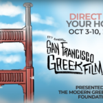 2020 San Francisco Greek Film Festival