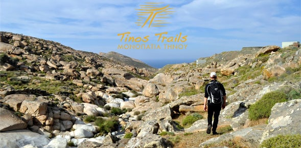 New application launched for Tinos Trails
