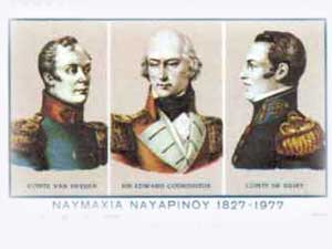 On this day in 1827, the Battle of Navarino decisively determined the Greek War of Independence 2