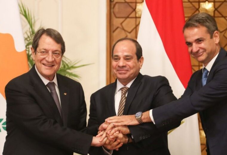 Cyprus, Greece & Egypt determined to preserve peace and stability in the region