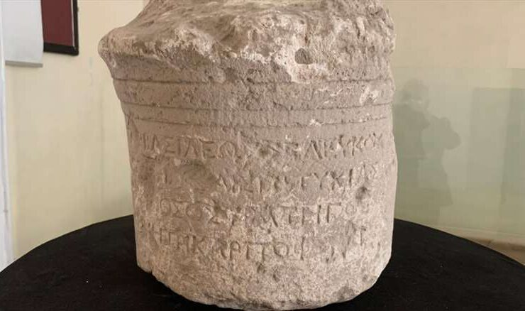 Kurdistan ReHellenistic artifact over 2,000 years old