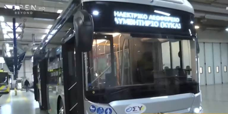 First electric bus hits the road in Athens