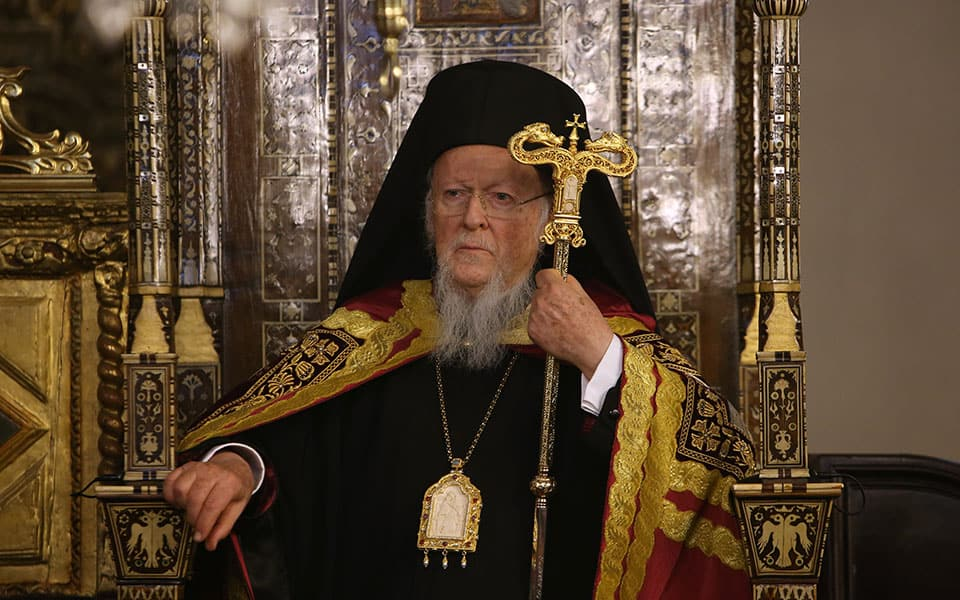 29th Anniversary of Patriarch Bartholomew's election to the Ecumenical Throne