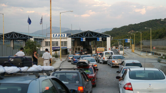 Greece-Albania border crossing.