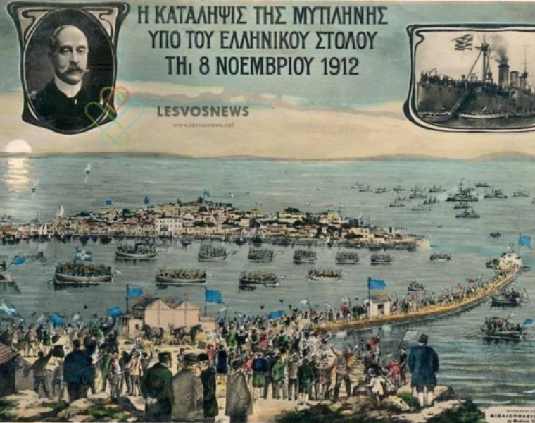 Lesvos Independence on November 8, 1912.