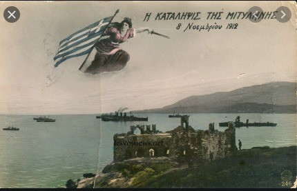The liberation of Lesvos from the Ottoman Empire began on this day in 1912 1
