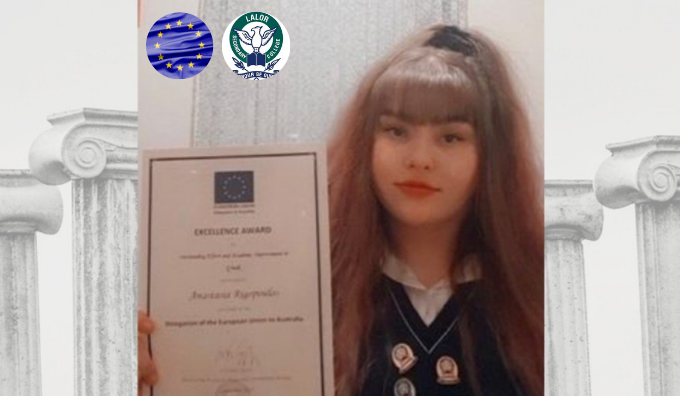 15-year-old Greek Australian student wins prestigious European Award