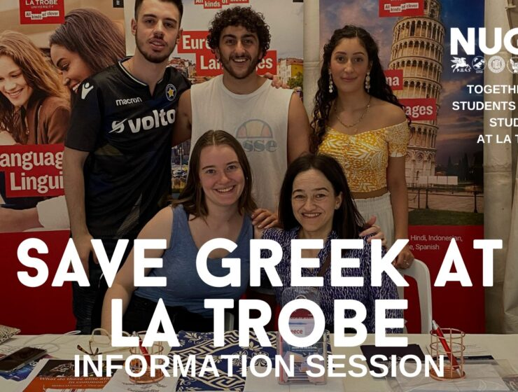 Save Modern Greek at La Trobe University, Melbourne