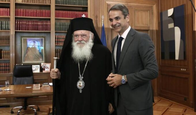 Greek Prime Minister Kyriakos Mitsotakis with Archbishop Ieronymos.