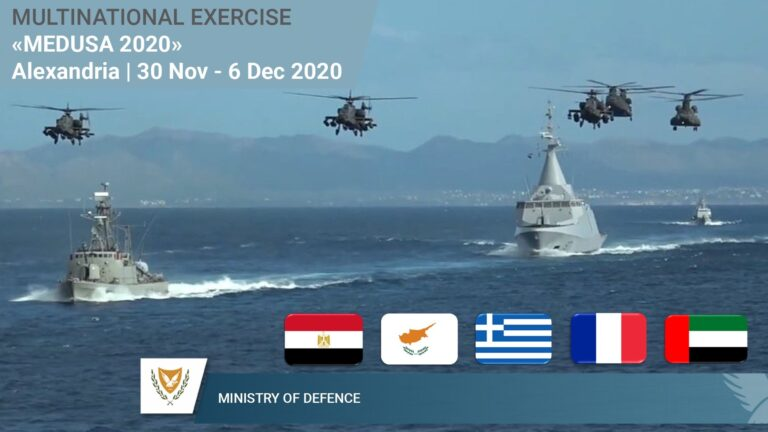 France and UAE to participate in MEDUSA exercises with trilateral alliance for the first time