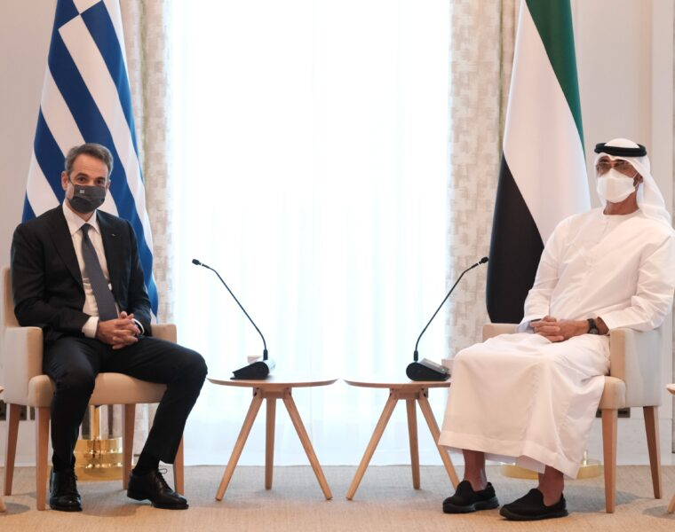 Greek Prime Minister Kyriakos Mitsotakis in the UAE on November 18, 2020.