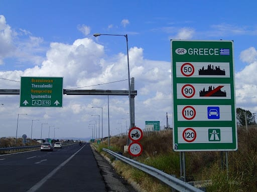 Greece's current COVID-19 restrictions at the land border 1