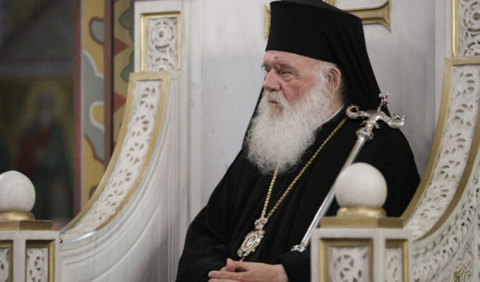 "Archbishop Ieronymos' health condition is ""satisfactory"""
