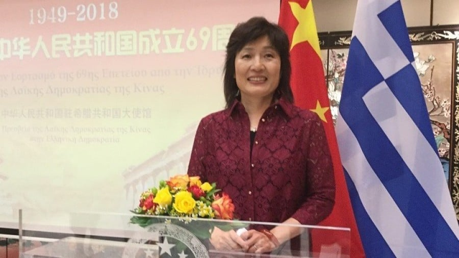 2021, the Greek-Chinese year of culture and tourism
