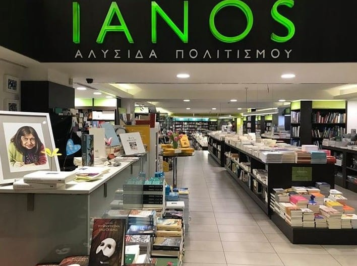 Bookshop in Athens reveals most popular books to read during lockdown 2.0