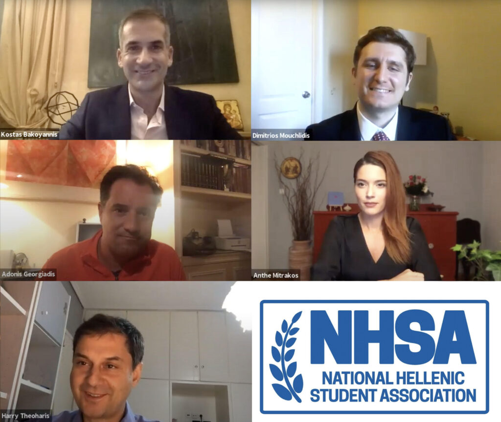 NHSA hosts first virtual convention