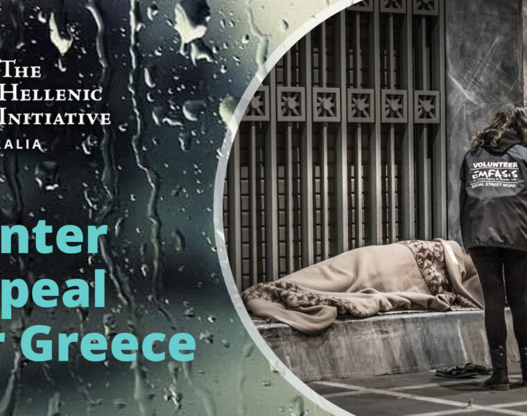 The Hellenic Initiative Australia - Winter Appeal for Greece