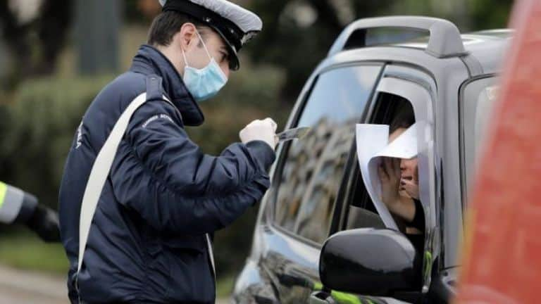 Greek Authorities issue €500,000 in covid-19 fines in just one day