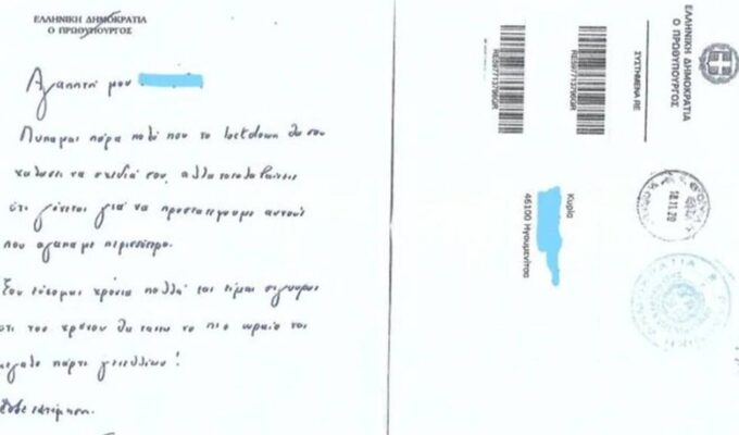 10-year-old girl writes letter to the Greek PM after her birthday party is cancelled