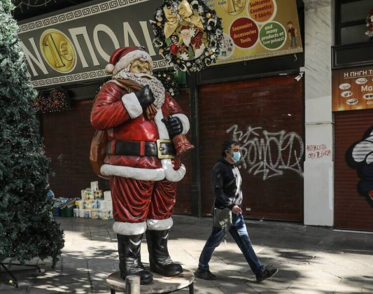 Greece to remain in lockdown to 'save Christmas'
