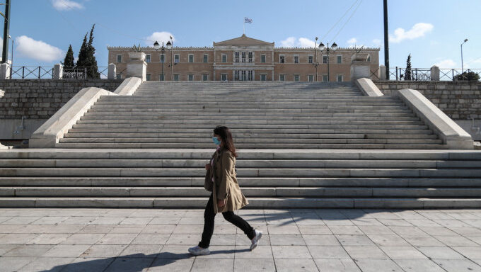 Greece imposes nationwide curfew