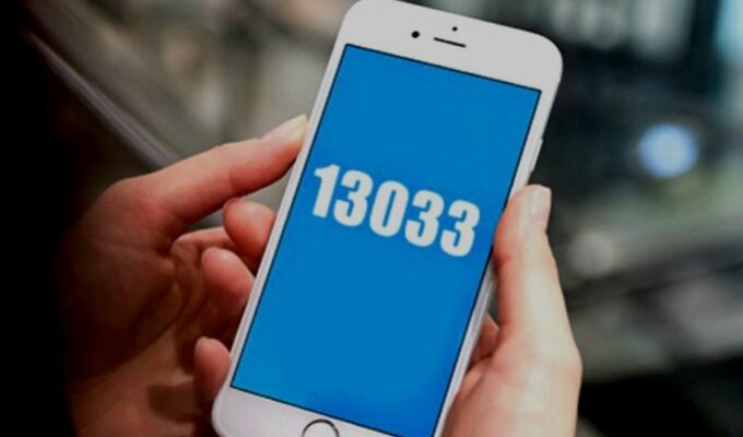 SMS 13033 for movement during lockdown
