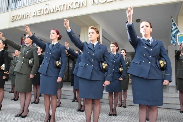 Greek Army women.