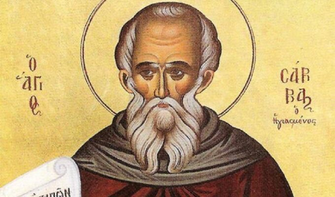 December 5, Feast Day of Agios Savvas