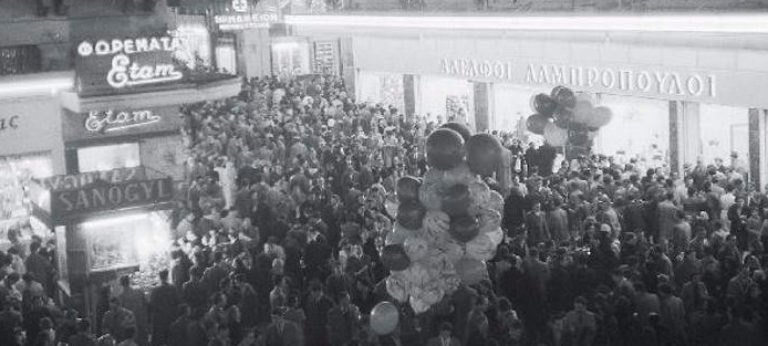Festive Flashback! 1960s Christmas in Athens