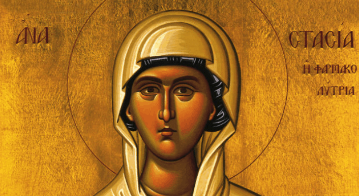 December 22, Feast Day of Agia Anastasia the Pharmakolitria
