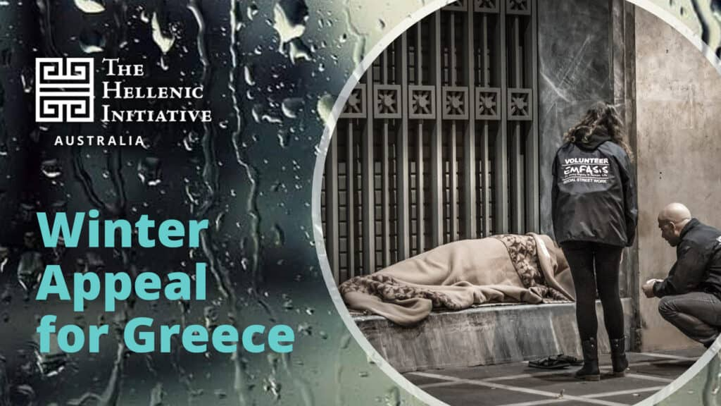 Support The Hellenic Initiative Australia's 'Winter Appeal for Greece'