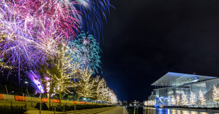 Stavros Niarchos Foundation Cultural Center: New Year's Eve