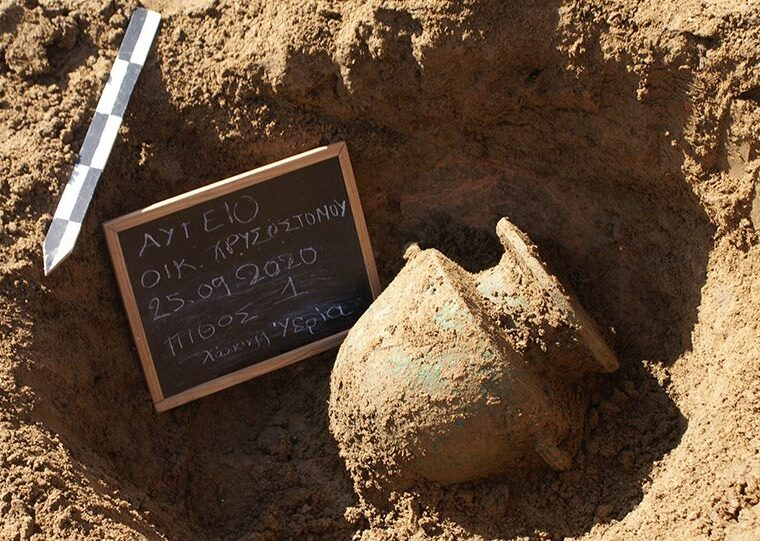 Eight ancient Greek tombs discovered in Ilia