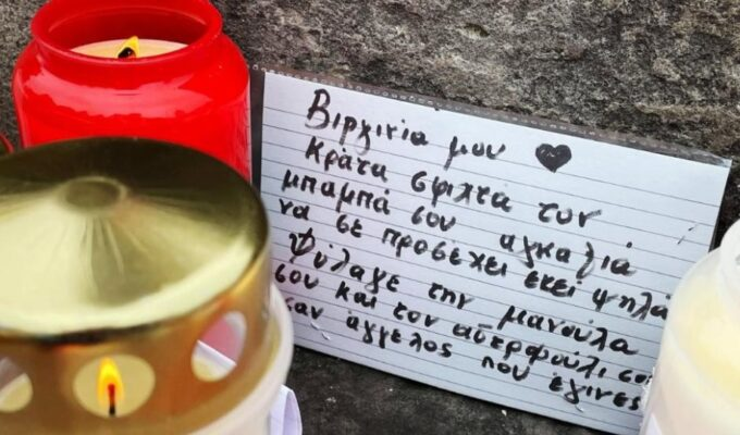 Heartbroken family's message to Greek expat and his 2-month-old baby killed by drunk driver in Trier