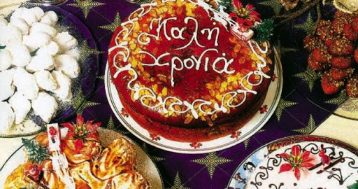 Greek New Year Traditions