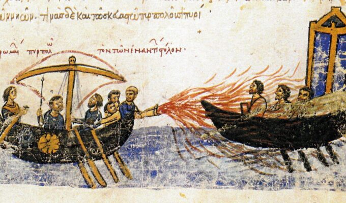 Greek fire - The ancient weapon still a mystery today