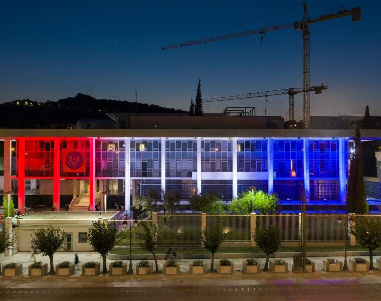American Embassy in Athens.