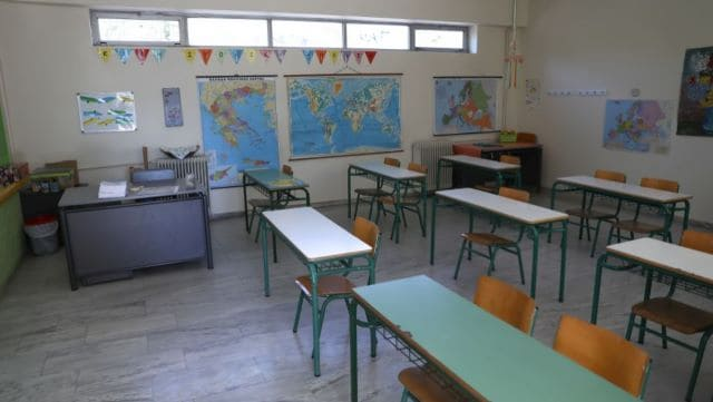 Kindergartens and primary schools in Greece to reopen on January 11