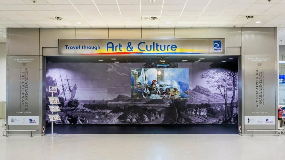 Athens Airport welcomes visitors with an exhibition on the Revolution of 1821