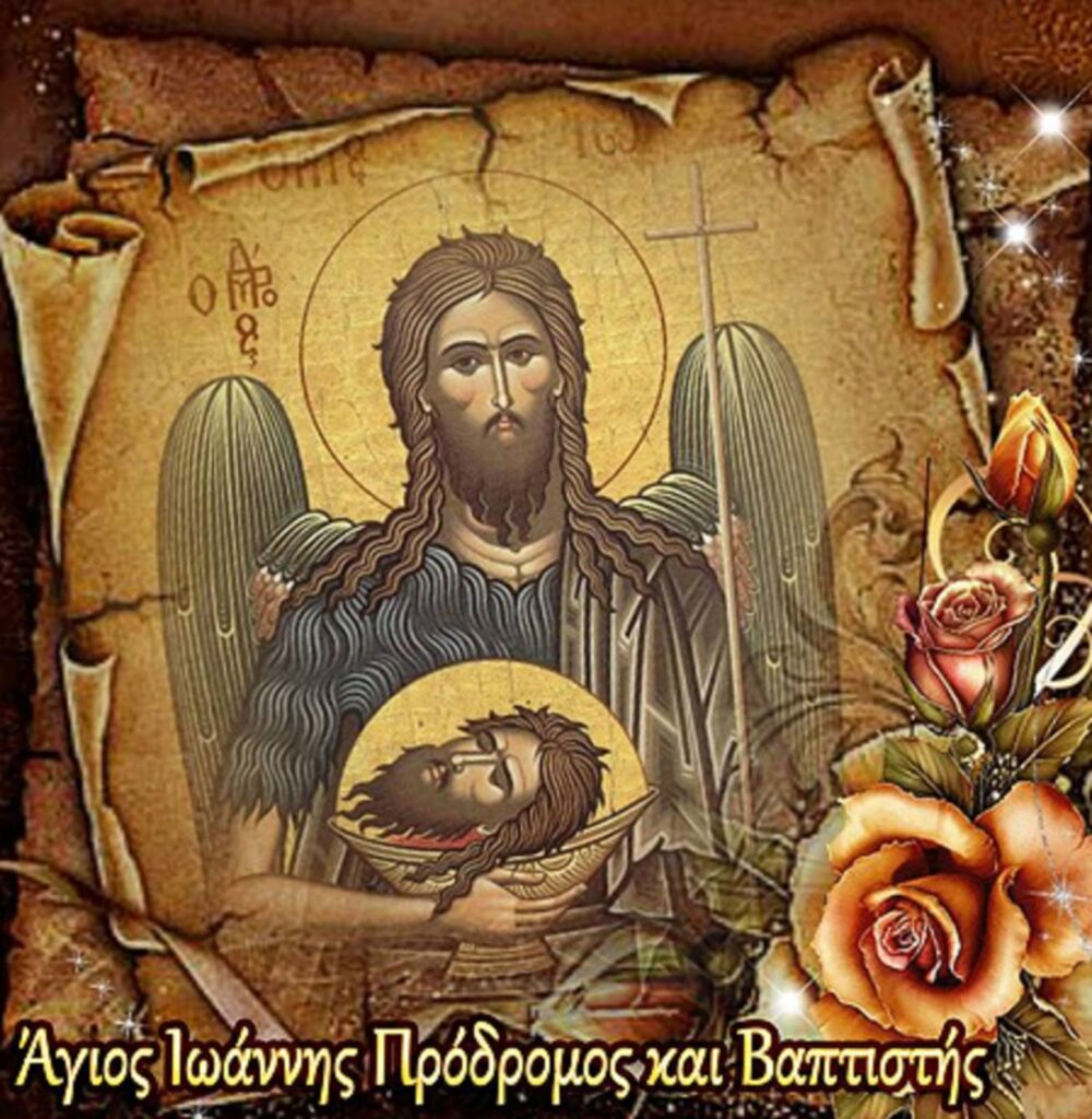 January 7, Synaxis of Agios Ioannis the Baptist and Forerunner of Christ