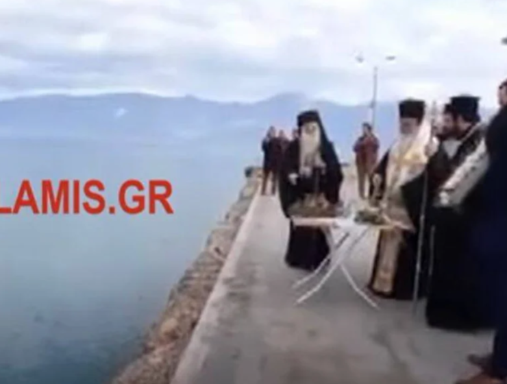 Greek Metropolitan fined for conducting Blessing of the Waters service