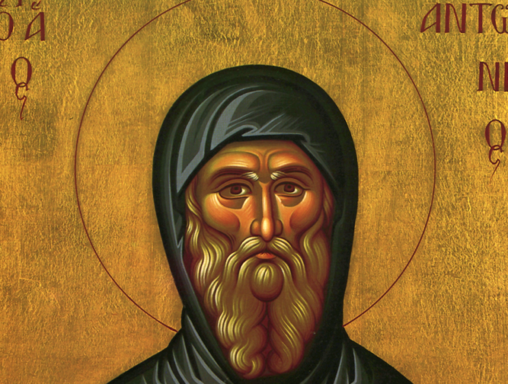 January 17, Feast Day of Agios Antonios